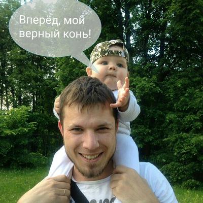 Кирилл Соколов
