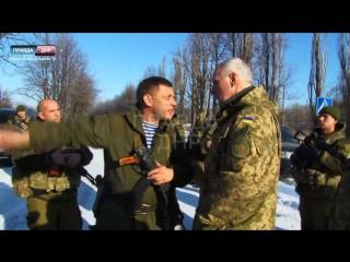 Ух... Диалог Александра Захарченко с офицером ВСУ