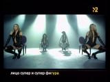 Шпильки feat. Сергей Зверев - Больше гламура - M2