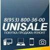 Unisale - Новосибирск | Компьютерная техника