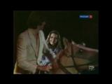 Александр Абдулов, Ирина Алферова. Закат, рассвет.