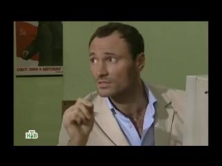 Зверобой 1 сезон 28 серия (2009) Детектив