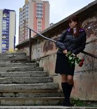 Екатерина Парфентьева