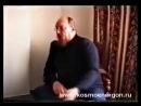 Академик В А Петров о Буддиийском и Магическом Блоках Созвездие Москва 01 2001