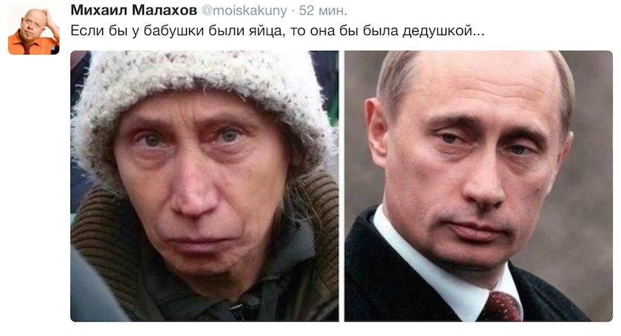 На следующем раунде переговоров в Минске поднимется вопрос доступа гуманитарных организаций к заложникам, - Ирина Геращенко - Цензор.НЕТ 2427