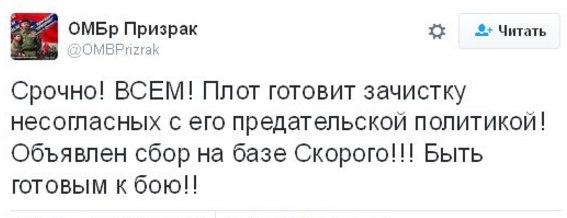 Три противопехотные мины, запрещенные международными актами, выявлены возле позиций сил АТО в Донецкой области, - СБУ - Цензор.НЕТ 8064