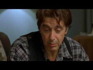 """ китайский кофе "" 2000 / chinese coffee / реж. аль пачино / драма"
