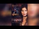 Расследование Джордан (2001