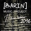 BARIN music project
