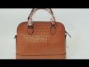 Женская сумка 1166 vittoriograce/p455659407-zhenskaya-sumka.html