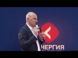 Как двинуться с мертвой точки,начать действовать и достичь успеха!Радислав Гандапас
