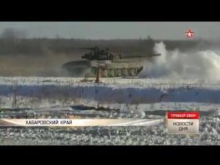 Тысячи танков вступили в борьбу за право на участие в «Танковом биталоне-2017»