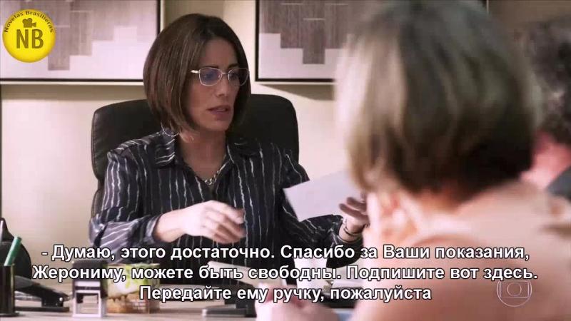 Секреты правосудия - 3 серия (субтитры)
