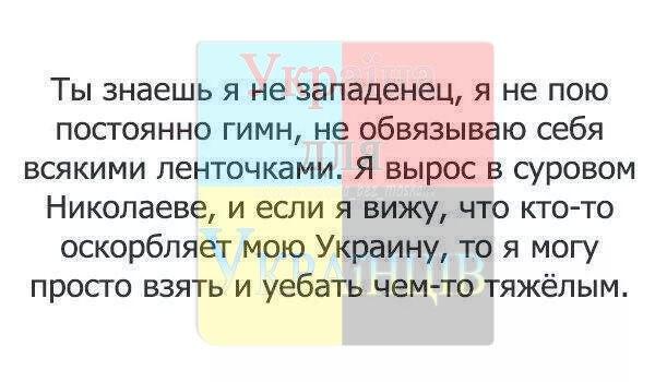 Национальный флаг во время советской оккупации несмотря на угрозы ареста вывешивали не только на западе, но и в Киеве и на востоке Украины, - СБУ опубликовала документы КГБ - Цензор.НЕТ 7303