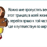 Марина Шигорева