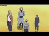 Наруто Ураганные Хроники [ТВ-2] | Naruto Shippuuden - 2 сезон 267 серия [Ancord]