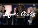 Кино не для взрослых  Beyond Clueless  2014