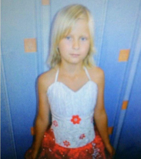 Под Таганрогом разыскивают без вести пропавшую школьницу