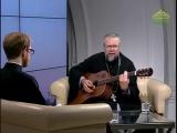 Беседы с батюшкой. Песня как путь к Богу. Эфир от 12 января 2017г