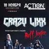 Crazy Lixx || SPb || Action club ||18 ноября