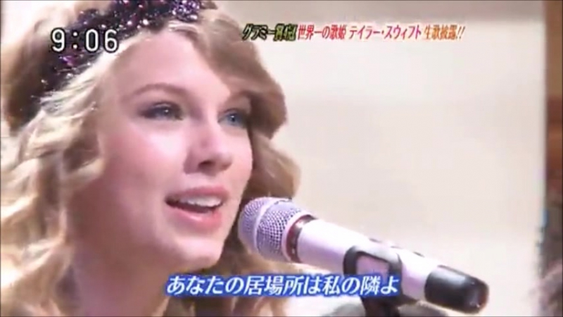 Taylor Swift - You Belong With Me (Live in Japan 2010)