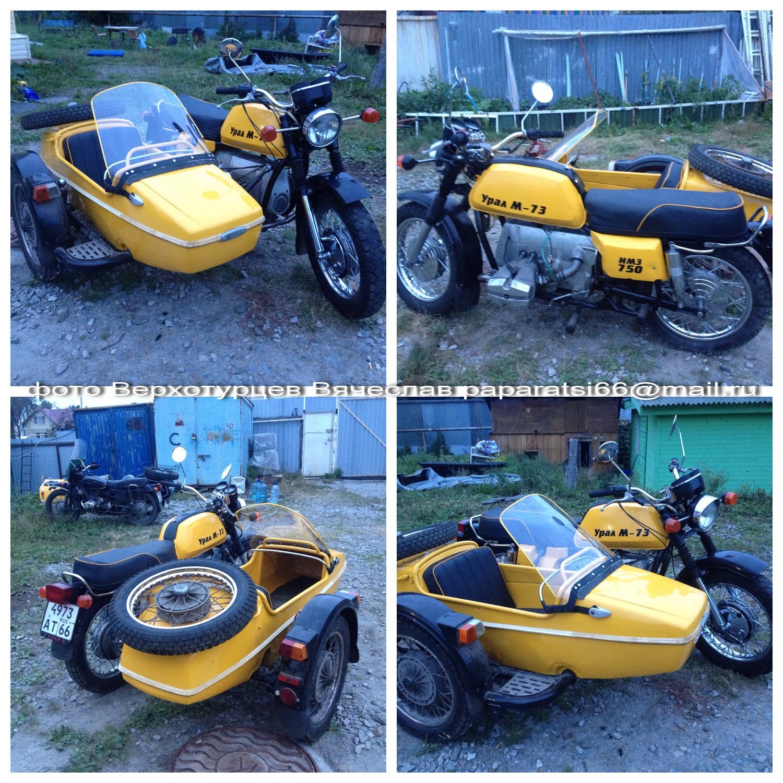 схема электрооборудования мотоцикла м61