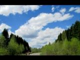 Мы любим тебя РОССИЯ! Поездка в село Емецк и поход на Святое озеро. июнь2017