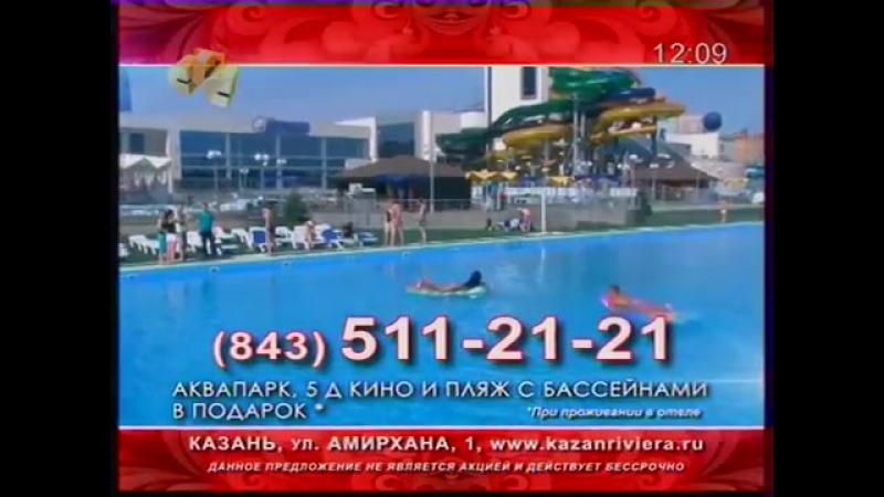 Рекламный блок (СТС-Пермь, 16.07.2012) Медлайф, корпорация Центр, Креон 10000