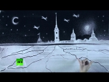 Фильм из снега «Ленинград» в память о блокадных годах