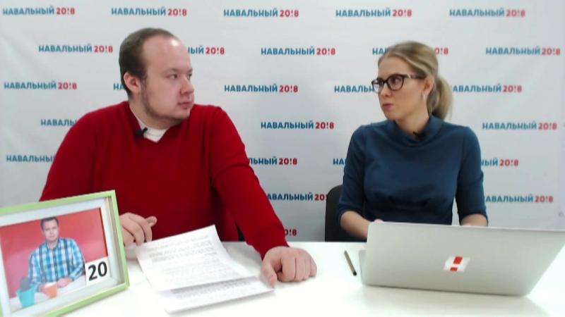 Экс прокурор на митинге 26 марта в Ростове » Freewka.com - Смотреть онлайн в хорощем качестве