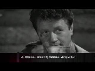 Леонид Быков. Встречная полоса