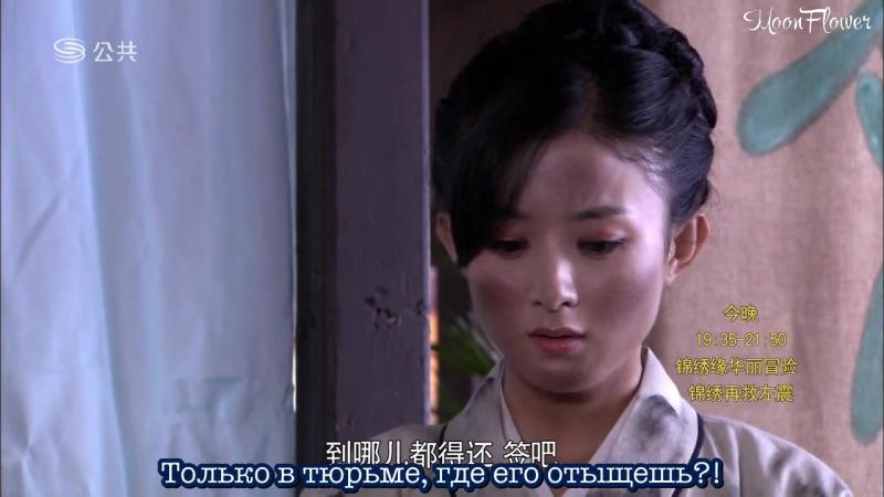 [11/25] Ошибка идеального незнакомца (перевод: ФСГ MoonFlower)