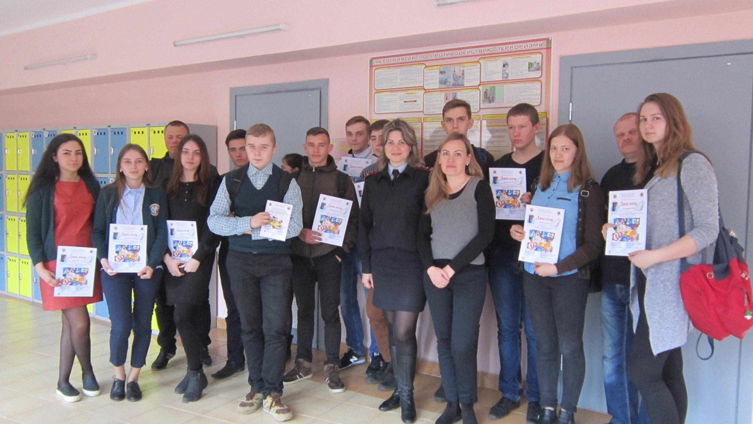 В Гусеве провели конкурс будущих водителей среди старшеклассников