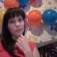 Ирина Остапенко-Старостина