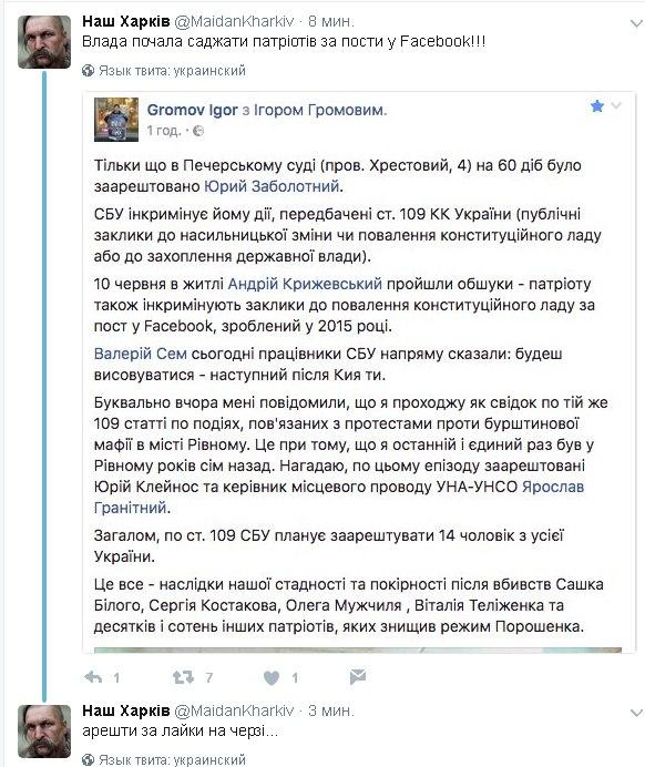 Порошенко обсудил с министрами иностранных дел Литвы и Швеции ситуацию на Донбассе - Цензор.НЕТ 5345