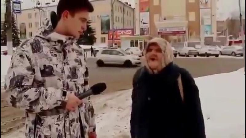 Бабка и лужа 23 февраля