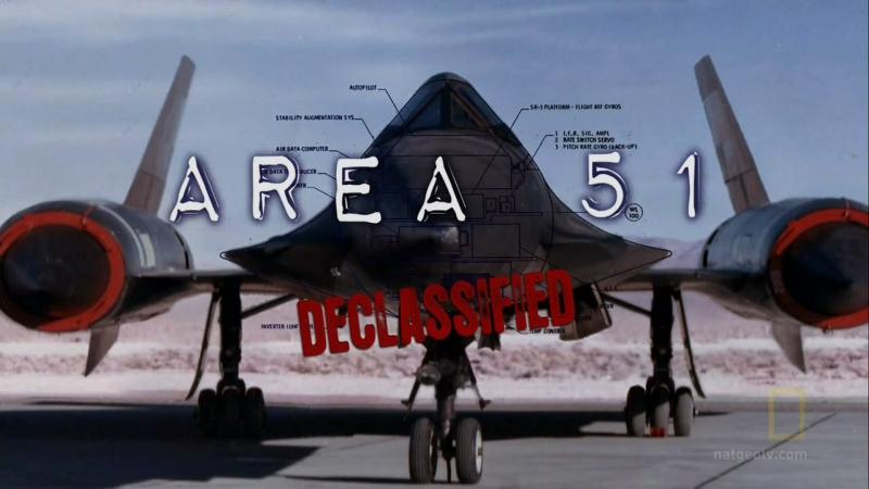 Взгляд изнутри Секреты зоны 51 (Рассекречено)