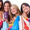 Интернет магазин  Планета шопинга