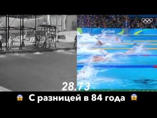 Олимпии ское плавание с разницеи в 84 года - 720p