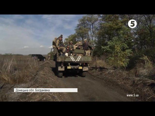 7 ЖОВТНЯ 2016 р. Петрівське-Богданівка: ЗСУ та бойовики відвели сили на 1 км