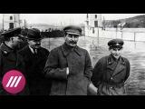 Репортаж Дождя. Почему в России скучают по Сталину Ответ жителей Беломорканала