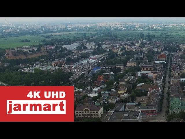 Луцьк з висоти пташиного польоту Lutsk 4K video from jarmart