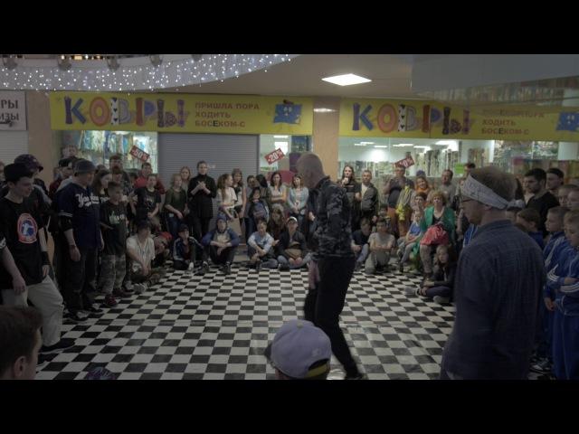 Павел Конаплев (ХУЛИГАНС СREW) | ZAМЕСТНЫЙ БАТТЛ