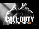 Call of Duty Black Ops 2 7 Падший ангел
