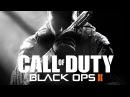 Call of Duty Black Ops 2 4 База спектр