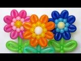 Герберы из шаров Gerbera flower of balloons (Subtitles)