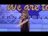 10 лет, Тюкина Екатерина - Разные люди