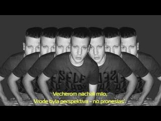 #Иван #Дорн выпустил первый трек с нового альбома «Лимонадный»:
