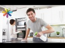Как приучить мужа к домашней работе? – Все буде добре. Выпуск 863 от 17.08.16