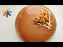Карамельный торт без муки флан всего из 4 ингредиентов! – Все буде добре. Выпуск 862 от 16.08.16
